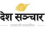 Desh Sanchar